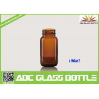 Buy cheap Free Sample 100ML Custom Small Tablet Amber Glass Bottle product