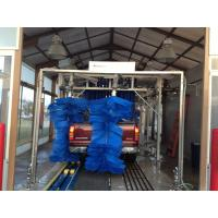 Buy cheap car wash system of field of global high-end automatic washing machine into a new competitive landscape. from wholesalers