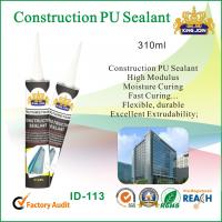 Buy cheap Construction Nontoxic Polyurethane Sealants 310ml Adhere To Concrete / Glass from wholesalers