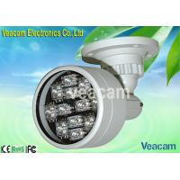 Buy cheap Waterproof 12VDC 1200 mA IR Illuminators with Light Angle 30° / 10°Optional from wholesalers