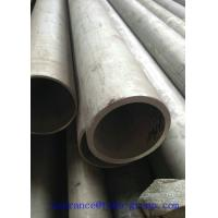 Buy cheap duplex/super duplex stainless steel seamless pipes from wholesalers