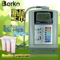 Buy cheap Faucet-Mounted Use and Ionizer Type Multifunction Alkaline Water Ionizer from wholesalers