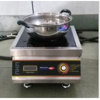 Buy cheap Water Proof Commercial Induction Cooker Single For Hotel / Restaurant from wholesalers