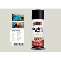 Buy cheap Toyota White Color Graffiti Wall Painting Nitro Self Dry With High Viscosity from wholesalers