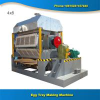 Buy cheap Small business manufacturing machine egg carton making machine from wholesalers