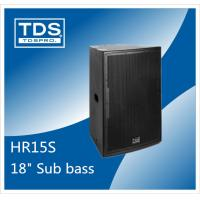 Buy cheap 15 inch, subwoofer speaker box (HR15S) from wholesalers
