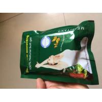 Buy cheap GMP Standard Slim Soft Gel Capsules  Herbal Slim Products Without Any Stimulation from wholesalers