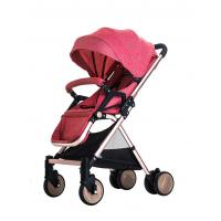 Buy cheap New Easy foldable Baby stroller with EN1888 kid buggy from wholesalers