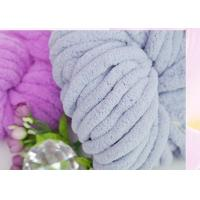 Buy cheap Loopy Thick 7S/1 Fancy Scarf Yarn For DIY Knitting , 100% Acrylic Material from wholesalers