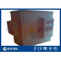 Buy cheap 2 bays integrated base station cabinet outdoor dc electrical