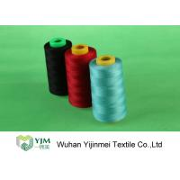 Buy cheap 7000M Waxed Spun Polyester Thread 42/2 Plastic Small Cone Spool product
