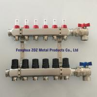 Buy cheap Manifolds for Floor Heating & Cooling System , Water Floor Heating System from wholesalers