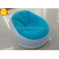 Buy cheap Indoor Comfortable Inflatable Sofa Bag For Living Room / Bedroom from wholesalers