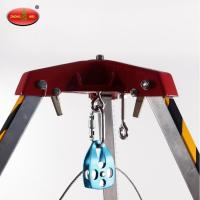 Buy cheap Mining Emergency Rescue Tripod Firefighting Rescue Equipment product