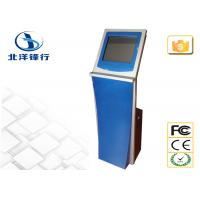 Buy cheap TFT LCD Computer Kiosk Stands Self Service Information Kiosk With 500G hard Drive from wholesalers