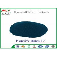 Buy cheap SGS Certificate Cloth Dye Reactive Black B-ED Reactive Dip Dyestuff For Cotton Fabric from wholesalers