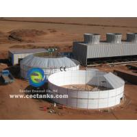 Buy cheap EPC USR/CSTR Biogas Anaerobic Fermentation Biogas Storage Tank  Waste to Energy Project Plant from wholesalers