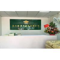 Foshan Haojing Environmental Protection Technology Co., Ltd.