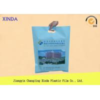 Buy cheap China Factory In Hospital Used Light Blue&White Color Die Cut Handle Bags Recycled  bags from wholesalers