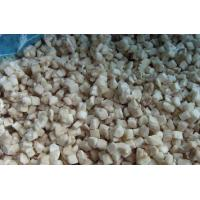 Buy cheap frozen champignon mushroom diced from wholesalers