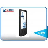 Buy cheap 65 Inch Floor Stand Self Service Kiosk Digital Advertising Kiosk For Hospital With Document Scanner from wholesalers