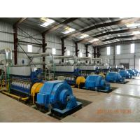 Buy cheap G8300 11kV /5 * 2000kW/ 750Rpm /Water Cooling Generating Sets HFO POWER PLANT from wholesalers