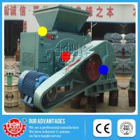 Buy cheap Low price, Easy maintaince fine coal briquette machine from wholesalers