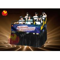 Buy cheap 9 / 12 Seat Motion 6D Movie Theater 6D Simulator With Racing Seats product