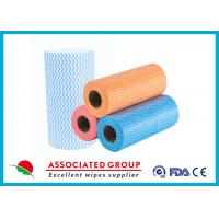 Buy cheap Colorful Printing Spunlace Non Woven Fabric Roll For Household Cleaning from wholesalers