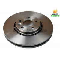 Buy cheap Land Rover Brake Parts , Volvo S60 Brake Parts 1.5L 2.5L (2006-) 1380046 from wholesalers