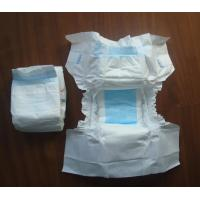 Buy cheap Upgrade high quality baby cloth diaper from wholesalers