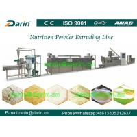 Buy cheap Fully Automatic nutritional powder Food Extruder Machine , rice extruder machine from wholesalers