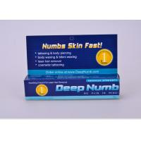 Buy cheap Cream Skin Fast Painless Tattoo Numb Cream  , Laser Cosmetic Tattoo Cream from wholesalers