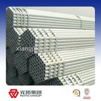Buy cheap BS1139 Hot Rolling Scaffolding Tube from wholesalers