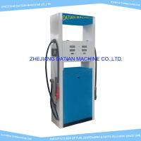 Buy cheap Fuel dispensing pumps for sale product