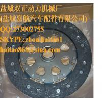 Buy cheap MERCEDES-BENZ 015 250 47 03 (0152504703) Clutch Disc product