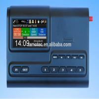 Buy cheap gps triggered multilingual tour commentary for city tour hop on hop off from wholesalers