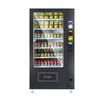 Buy cheap Double Layer Glass Metal Vending Machine With Lift System And Low Consumption product