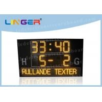 Buy cheap Amber Color and 12'' Inch 8 Digits Led Electronic Scoreboard for Sweden Markets from wholesalers