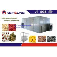 Buy cheap Low Noise Industrial Drying Equipment , Fish Drying Heat Pump Dryer Steady Performance from wholesalers