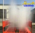 Buy cheap ConstructionSitecarwashingmachine 380V truck wheel cleaner from wholesalers