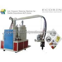 Buy cheap Car Seat / Cushion Making Low Pressure Foam Machine Injection Moulding Machine from wholesalers