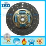 Buy cheap OEM Truck clutch disc,Tractor clutch disc,Auto clutch disc,OEM clutch disc,ODM clutch disc,Clutch assembly,Clutch assy from wholesalers