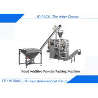 Buy cheap Food Additive VFFS Packaging Machine , Screw Packing Machine For 80 Mesh Powder from wholesalers
