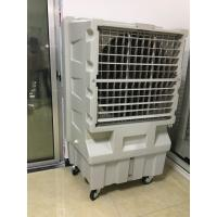 Buy cheap 450W commercial  portable air cooler from wholesalers