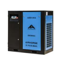 Buy cheap Variable Speed Drive High Quality Belt driven Screw Air Compressor machine from wholesalers