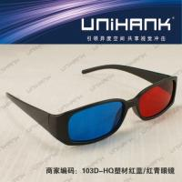 Buy cheap hot Good price 3d red cyan glasses for computer games manufacture from wholesalers
