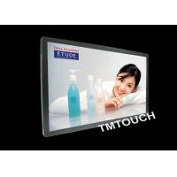 Buy cheap Modularity Standalone Digital Signage 3000/1 Contrast Ratio 42 inch from wholesalers