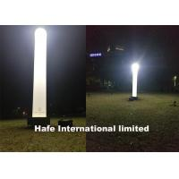 Buy cheap 4m 1000w Simple And Rapid Deployment Inflatable Pillars For A Large Area Illumination from wholesalers