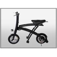 Buy cheap foldable electric bike, lithium battery, range 30km, carbon frame from wholesalers